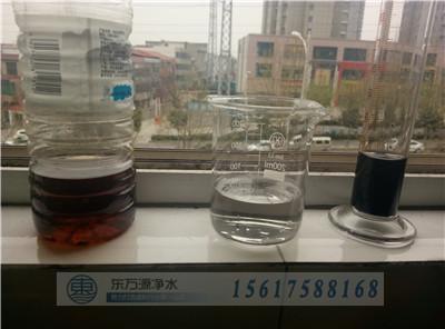 污水处理'洗白'过程,聚合氯化铝厂家报道