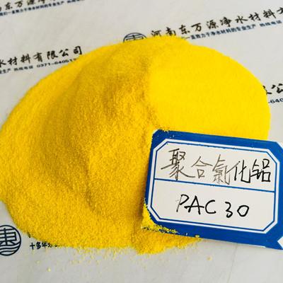 河南聚合氯化铝产品的效果