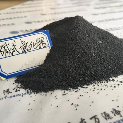 河南碱式氯化铝自身的优势