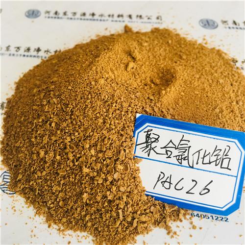 26%聚合氯化铝